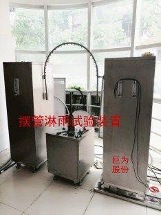 淋雨试验箱设备不制冷的原因排除解决方法