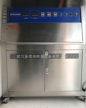 紫外老化试验箱结构的标准配置